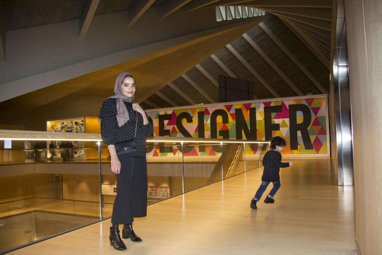 Radeyah Saud - Designer